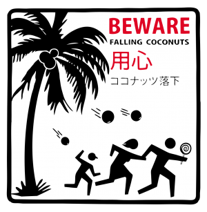 Death by Coconut